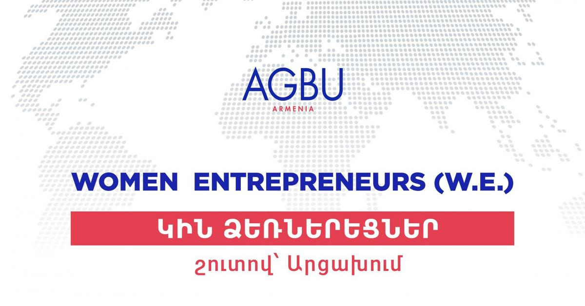 AGBU Armenia and Fruitful Armenia join efforts to launch AGBU Women Entrepreneurs project in Artsakh