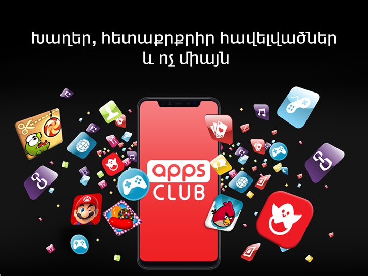 Vivacell-MTS: Apps Club - Games, amazing applications and more