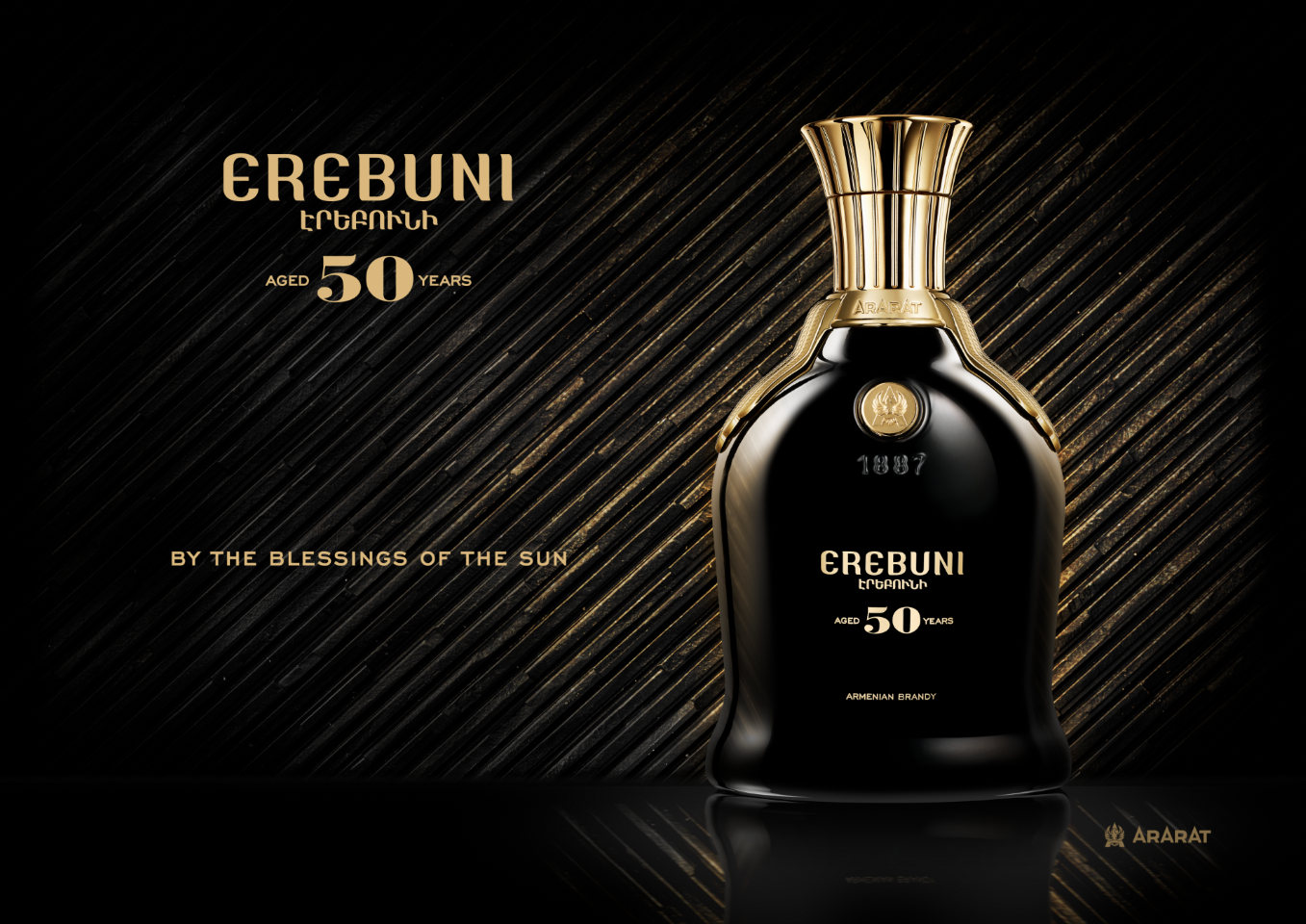 Erebuni 50 - new ultra-premium brandy of ARARAT range