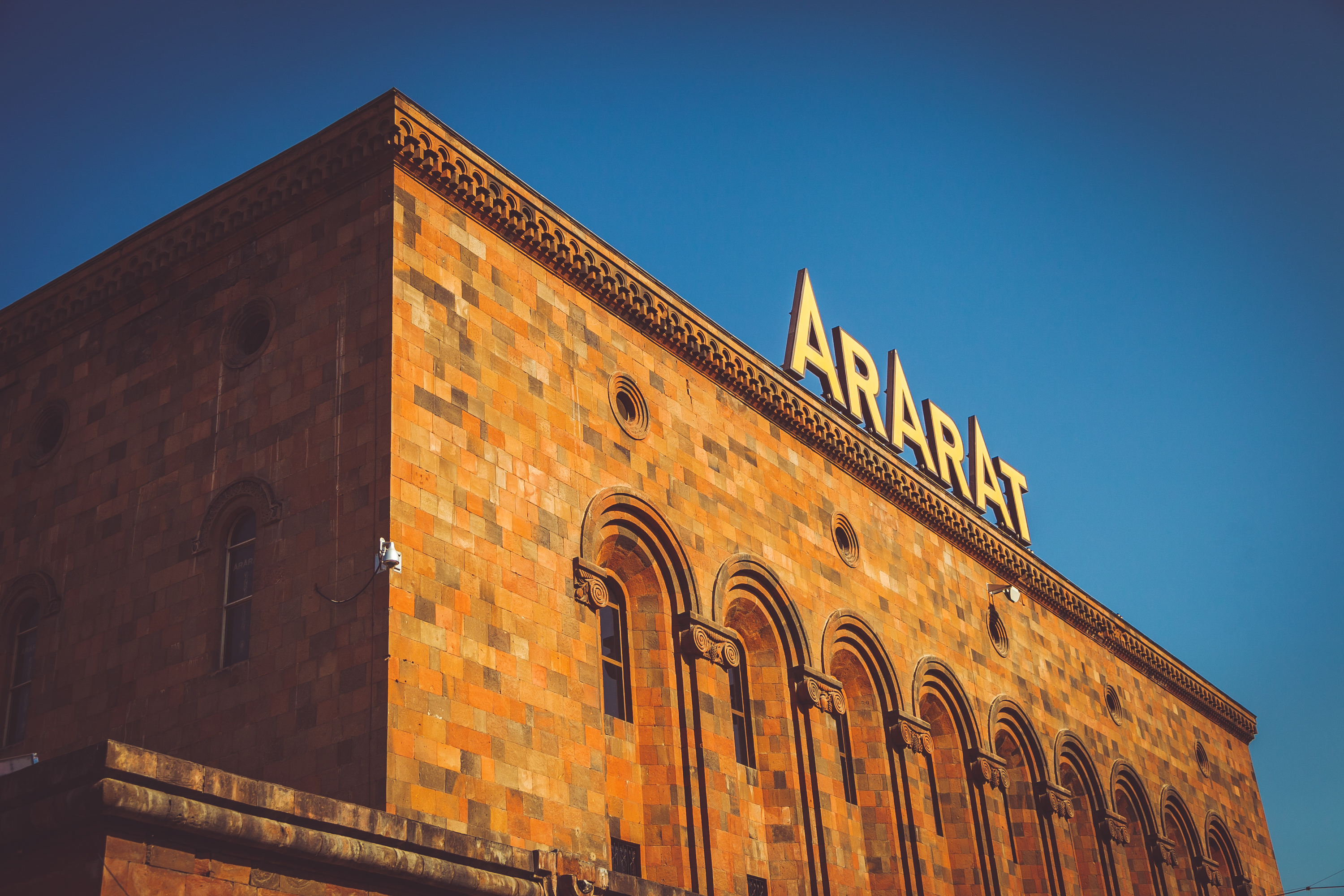 This year Yerevan Brandy Company will purchase 29 000 tons of grape paying 150 AMD for 1 kg