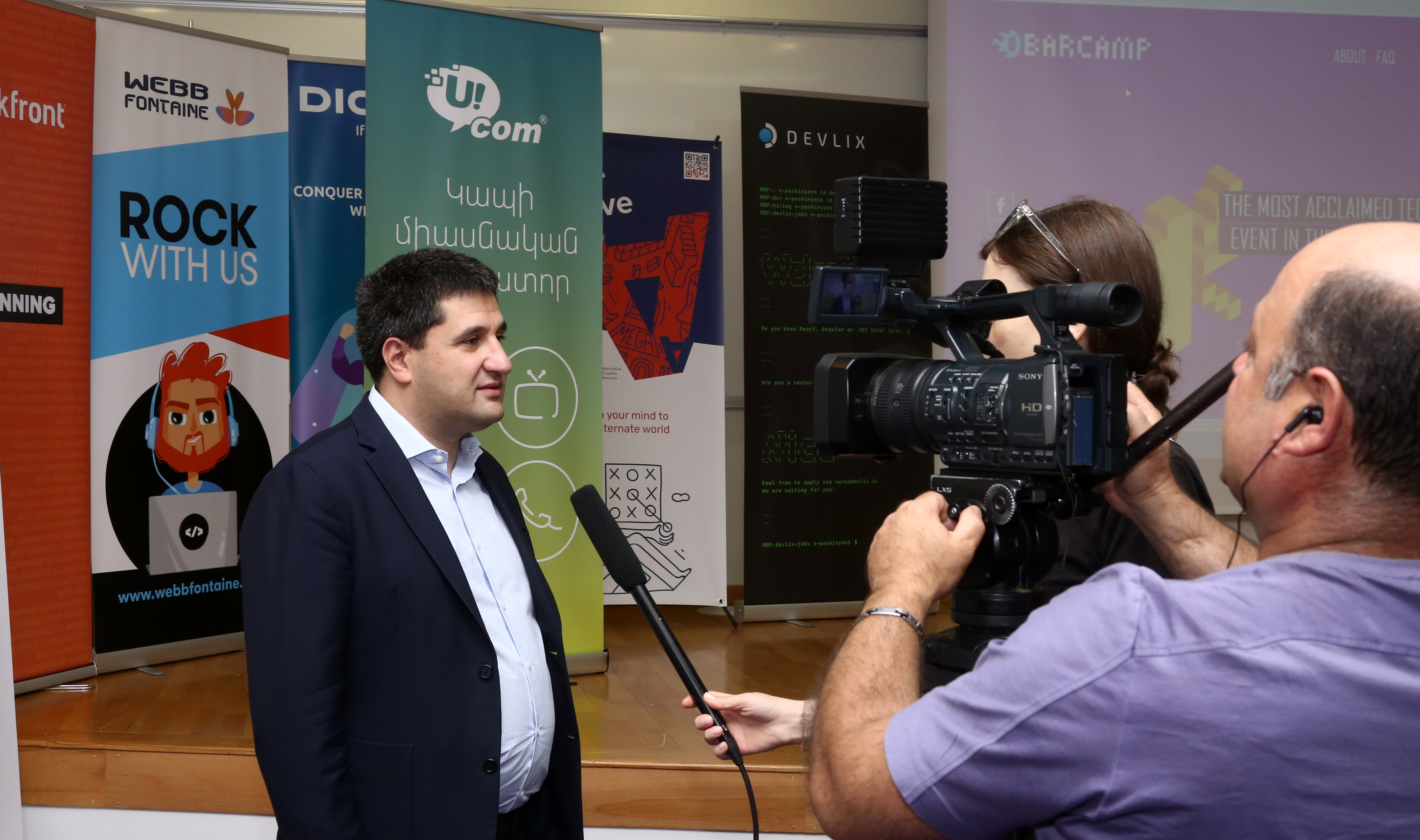 "Ucom Supported the 11th ""BarCamp Yerevan 2019"" (Un)Conference"