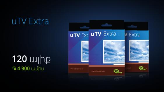 Ucom Launches New «uTV Extra» Tariff Plan
