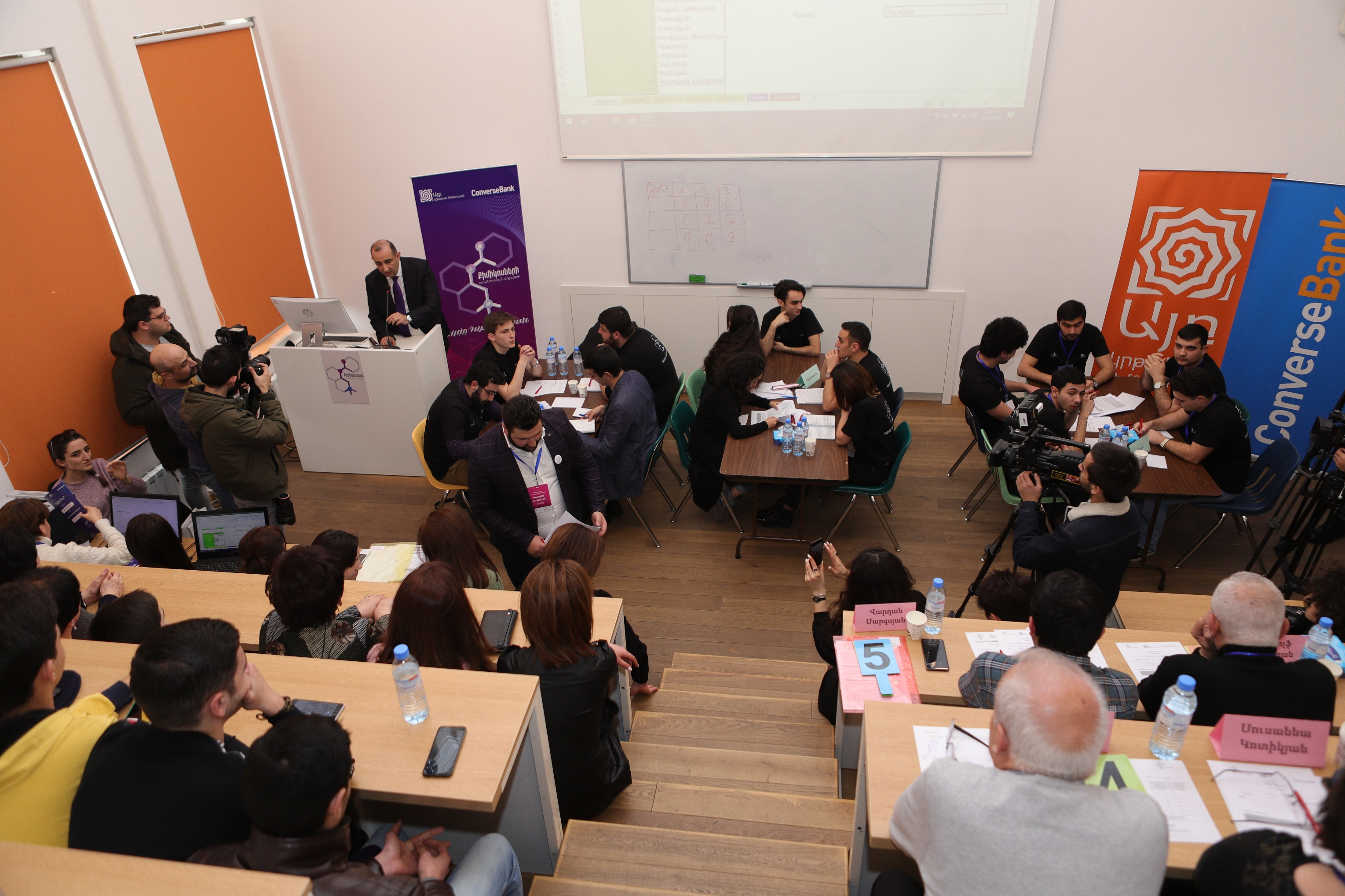 Converse Bank supported the first student chemists' tournament