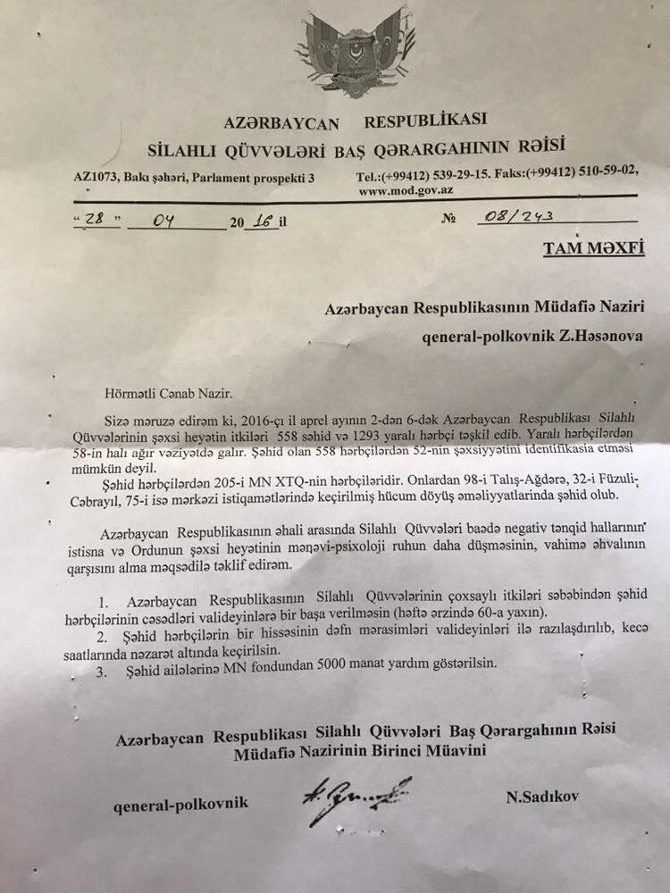 Փաստաթուղթ՝ ապրիլյան պատերազմում ազերիների կորուստների մասին. 558 զոհ և 1293 վիրավոր