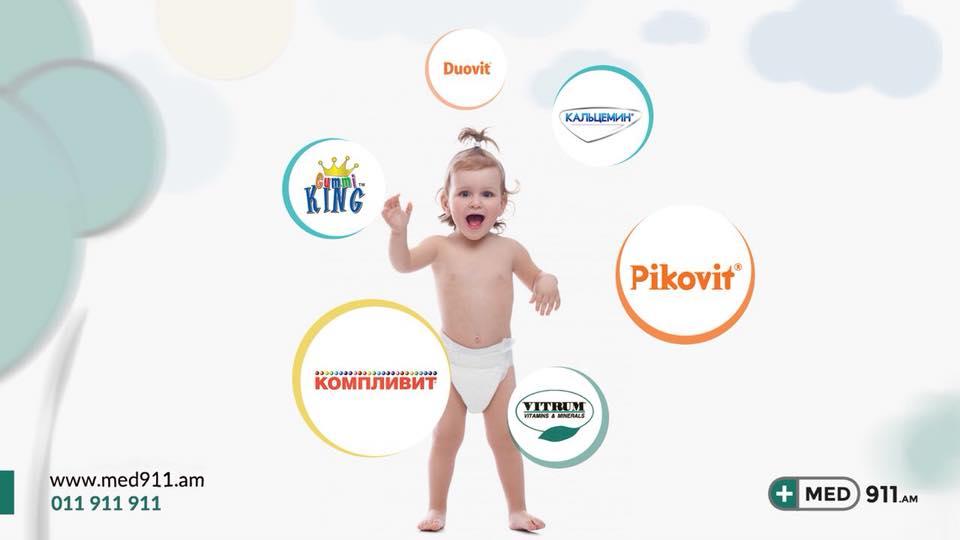 Երևանում արդեն գործում է Med911․am օնլայն դեղատունը