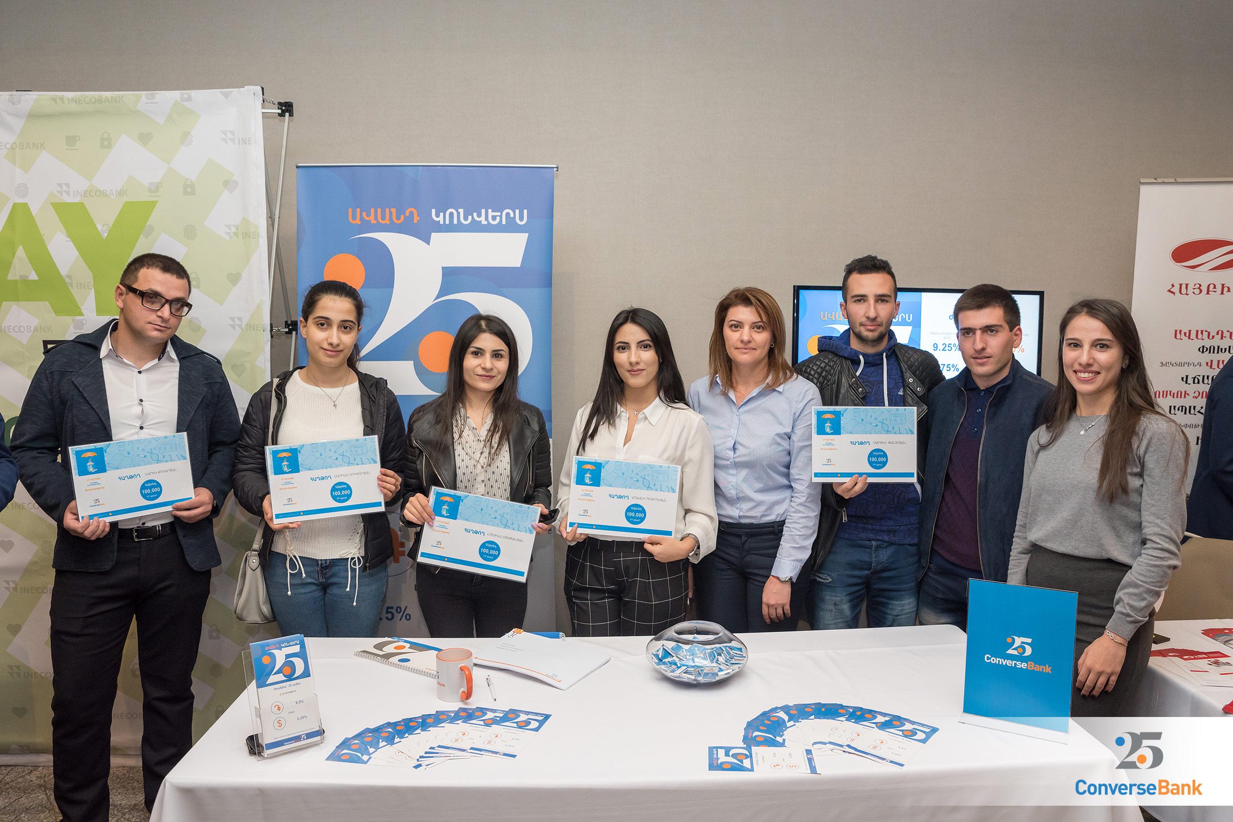 Կոնվերս բանկն ամփոփեց Խնայողությունների միջազգային օրվան նվիրված մրցույթի արդյունքները