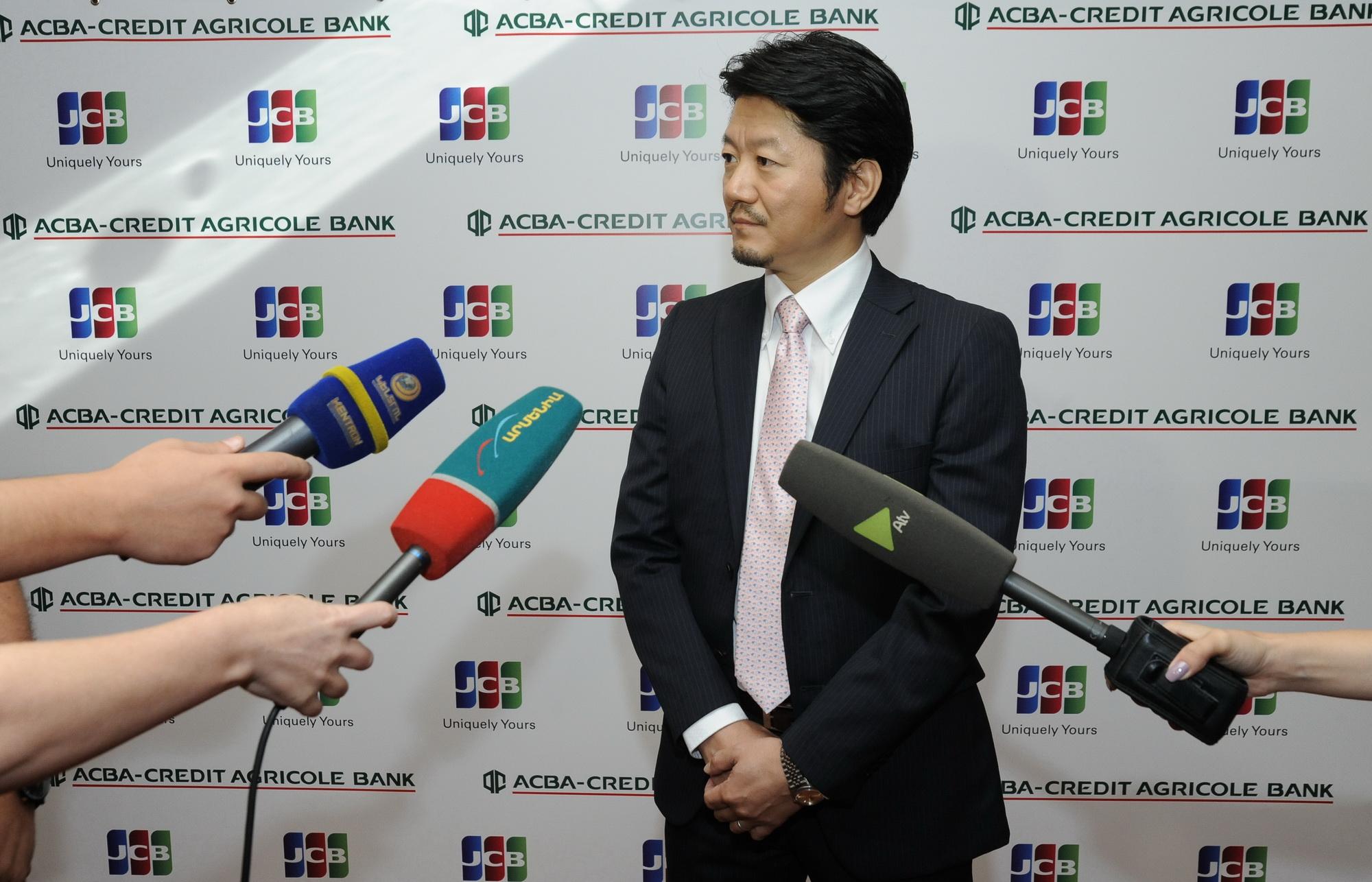 ԱԿԲԱ-ԿՐԵԴԻՏ ԱԳՐԻԿՈԼ բանկը կսպասարկի Ճապոնական JCB քարտեր
