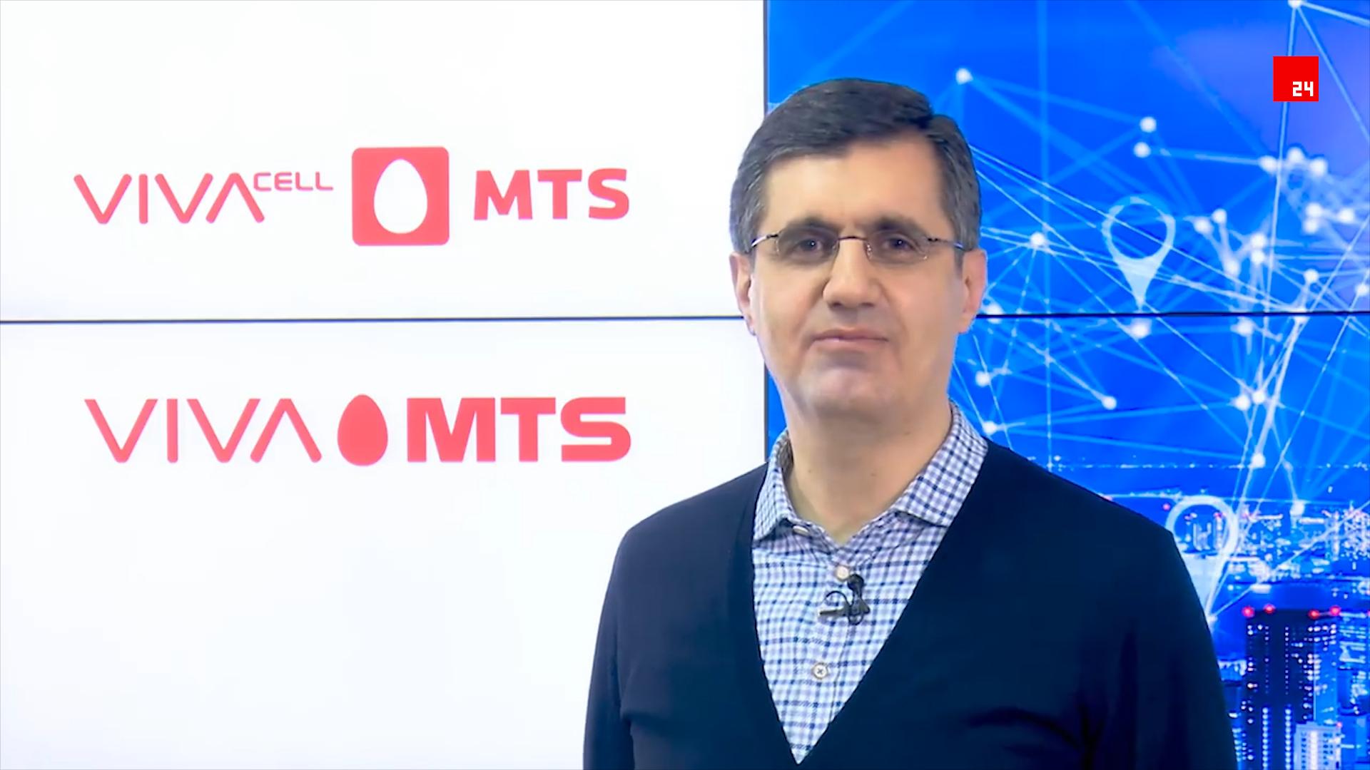 Ռալֆ Յիրիկյան. Վիվասել-ՄՏՍ-ը փոխում է տարբերանշանը