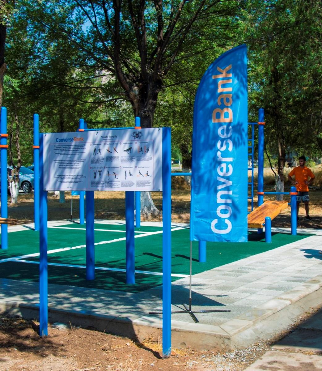 Կոնվերս Բանկ. Մեծամորում պրոֆեսիոնալ մարզահրապարակ է բացվել