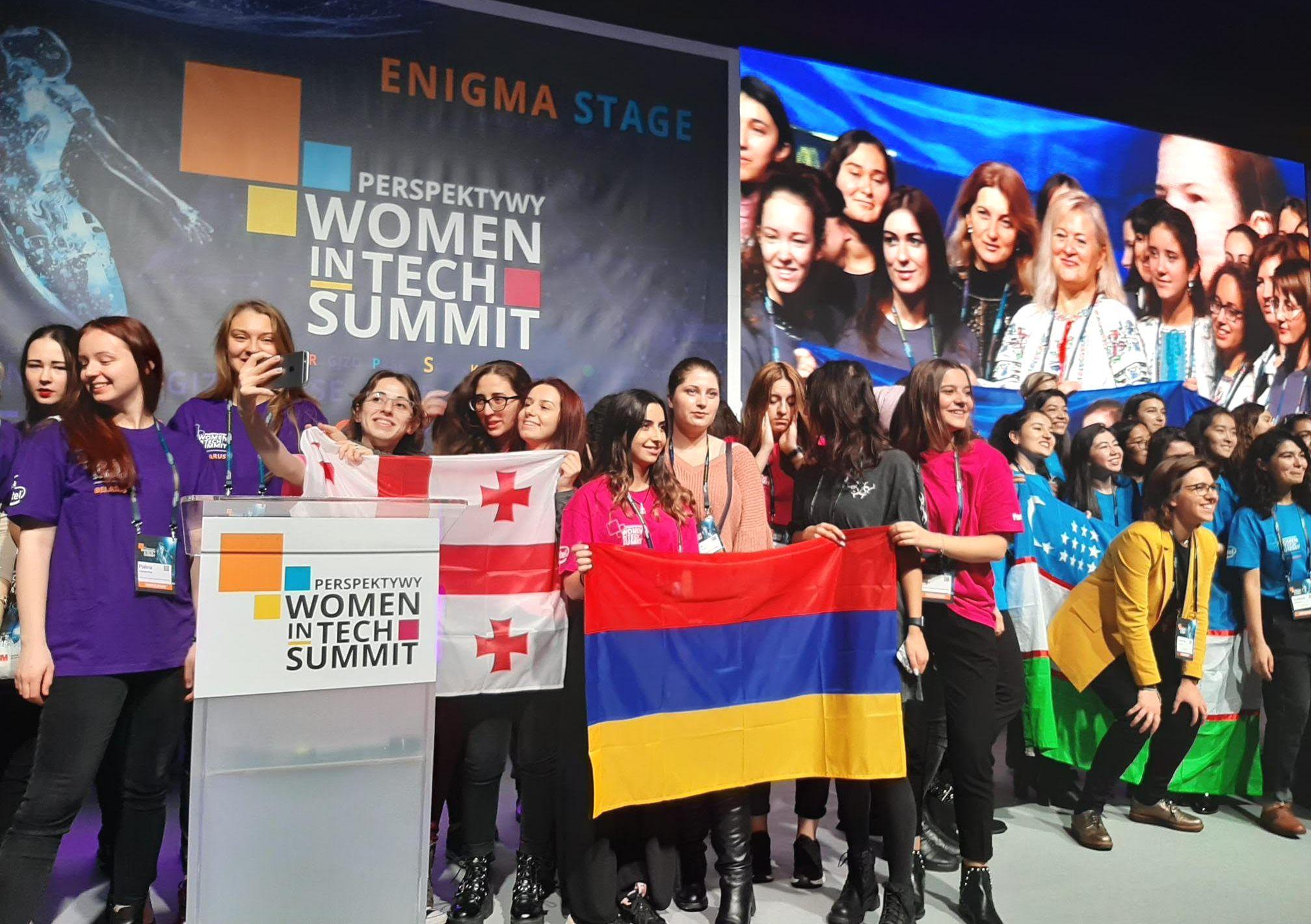 Հայաստանի պատվիրակությունը մասնակցել է Վարշավայում կայացած Perspektywy Women in Tech Summit 2019 համաժողովին