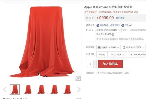 Հայտնի է դարձել iPhone SE 2020-ի վաճառքի հանման ամսաթիվը