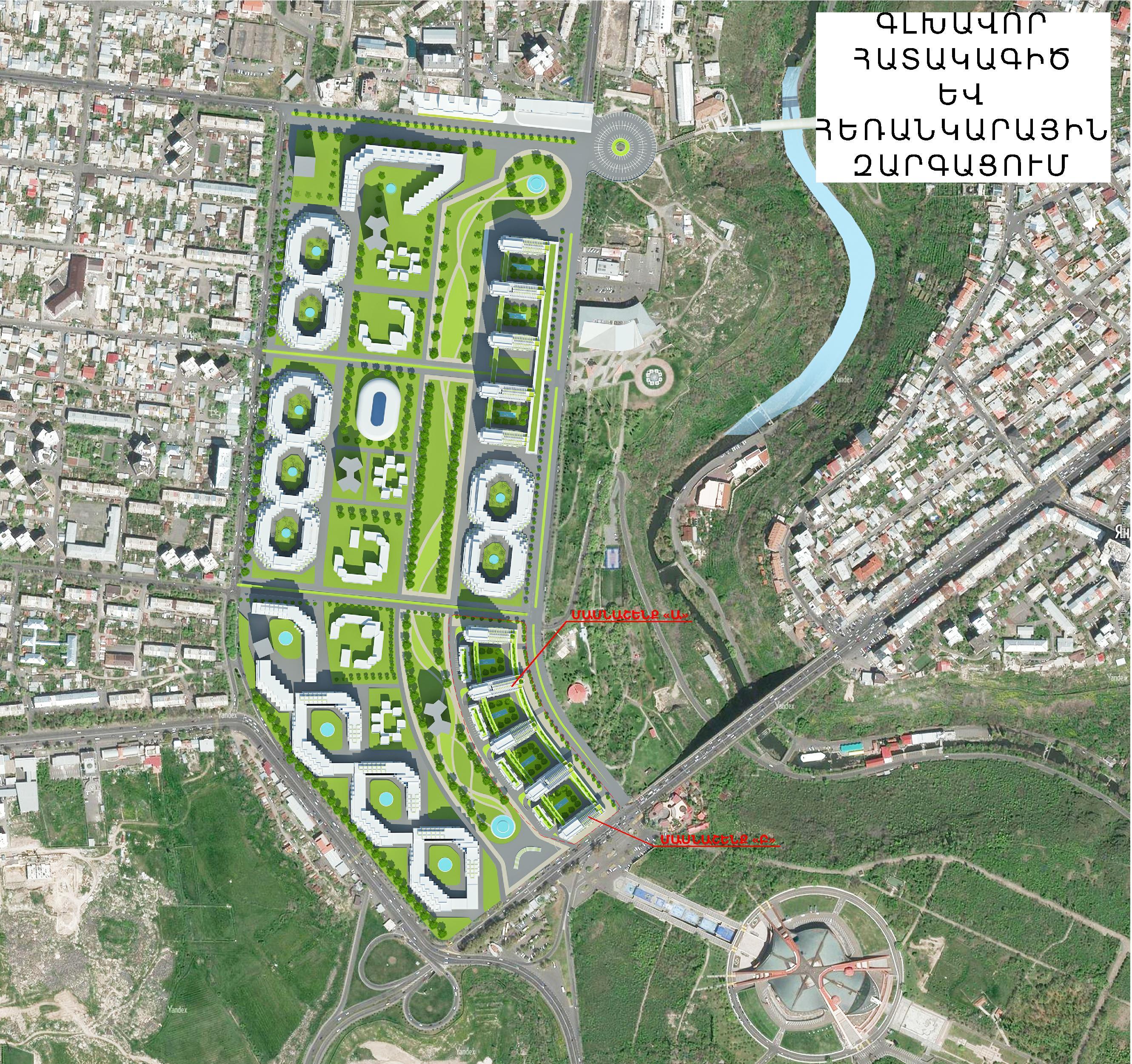 Հայկ Մարությանին ներկայացվել է Հալաբյանին հարակից բնակելի համալիրի կառուցման առաջարկը