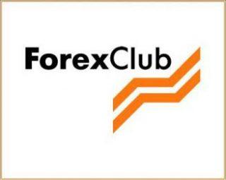 FOREX CLUB –  ԿԱՐՃԱԺԱՄԿԵՏ ՀԱՏՎԱԾՈՒՄ ՊՂՆՁԻ ԳՆԻ ԿՏՐՈՒԿ ԲԱՐՁՐԱՑՈՒՄ ՉԻ ՍՊԱՍՎՈՒՄ