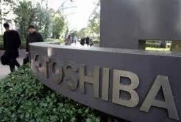 TOSHIBA-Ն ԱՊԱՀՈՎԵԼ Է ԵՌԱՄՍՅԱԿԱՅԻՆ ՇԱՀՈՒՅԹԻ ԱՃ