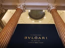 BVLGARI–Ն ԿԻՍԱՄՅԱԿՆ ԱՄՓՈՓԵԼ Է 9,1 ՄԼՆ ԵՎՐՈ ՇԱՀՈՒՅԹՈՎ