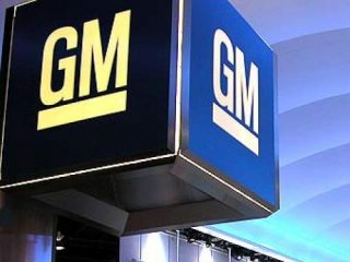 GM-Ի ԵՌԱՄՍՅԱԿԱՅԻՆ ՇԱՀՈՒՅԹԸ ԿԱԶՄԵԼ Է 1 ՄԼՐԴ ԴՈԼԱՐ