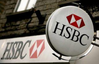 HSBC. ՀԱՄԱՇԽԱՐՀԱՅԻՆ ՏՆՏԵՍՈՒԹՅԱՆ ԱՃԻ ՏԵՄՊԸ ԿՆՎԱԶԻ