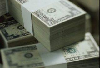 «ԱՐԱԲԱԿԱՆ ԳԱՐՆԱՆ» ՏՆՏԵՍԱԿԱՆ ՎՆԱՍՆԵՐԸ ԿԿԱԶՄԵՆ 225 ՄԼՐԴ ԴՈԼԱՐ