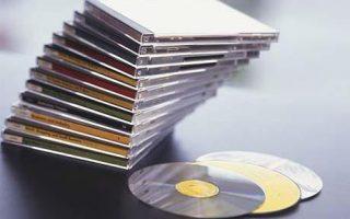 ՇՈՒԿԱՆ ՄԱՔՐՎՈՒՄ Է «ՊԻՐԱՏԱԿԱՆ» ԱՐՏԱԴՐԱՆՔԻՑ. ՓԱԿՎՈՒՄ ԵՆ CD-ՆԵՐԻ ԵՎ DVD-ՆԵՐԻ ԽԱՆՈՒԹՆԵՐԸ