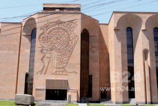 Ներկայացվել է Երևան քաղաքի 2014 թվականի բյուջեի նախագիծը