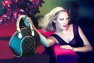 Փարիզում կբացվի Louis Vuitton-ի թանգարան