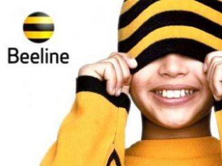 Ամանորին Beeline ցանցը սպասարկել է մոտ 15 միլիոն զանգ