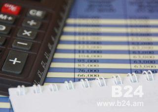 Բացվել են դրամային դեպոզիտ հաշիվներ` պարտադիր կուտակային վճարները փոխանցելու համար
