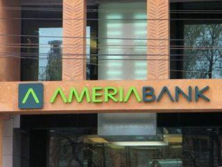 NASDAQ OMX Armenia. Ամերիաբանկը՝ ՎԶԵԲ-ի և IFC-ի կողմից թողարկված պարտատոմսերի շուկա ստեղծող