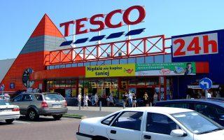 Հնդկաստանի մանրածախ առևտրի շուկա առաջինը մուտք կգործի Tesco-ն