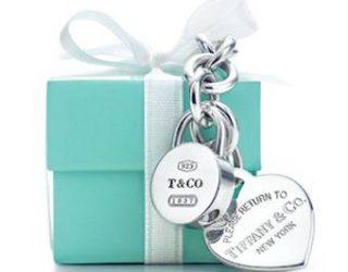 Tiffany-ն տարին ամփոփել է 181,369 մլն ԱՄՆ դոլարի շահույթով