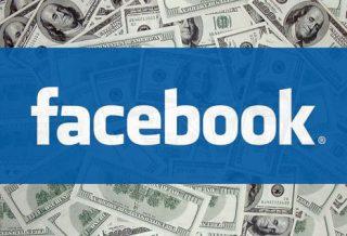 Facebook-ը մեծ հույսեր է կապում բջջային գովազդի շուկայի հետ