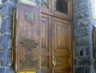 Կենտրոնական բանկ. գրանցվել են Ինգո Արմենիա ընկերության Արմավիր և Գեղարքունիք մասնաճյուղերը