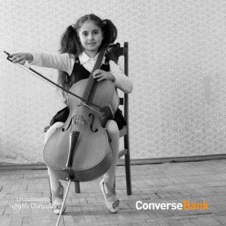 Կոնվերս Բանկի հետ միասին օգնեք Վանաձորի դպրոցի երեխաներին նոր տարին սկսել նոր երաժշտական գործիքներով