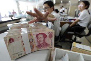 Չինաստանի խոշորագույն բանկերից մեկը կասկածվում է փողերի լվացման մեջ