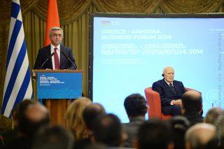 Հայաստանի եվ Հունաստանի նախագահները մասնակցել են հայ-հունական գործարար համաժողովին