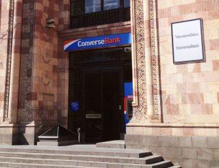 Կոնվերս Բանկ. «Ապագայի թիմ» ծրագրի իրականացման արդյունքում բանկում աշխատանքի է անցել 20 երիտասարդ մասնագետ