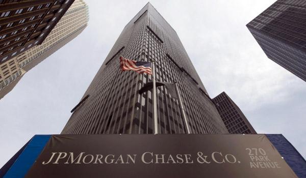 JPMorgan-ը կրկին շահութաբեր է դարձել