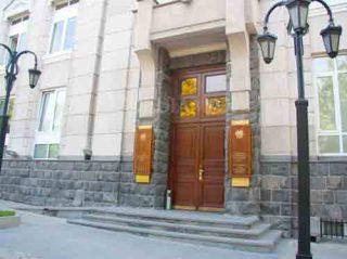 Կենտրոնական բանկ. գրացնվել է Արարատբանկի Նոր-Նորք 1 մասնաճյուղը