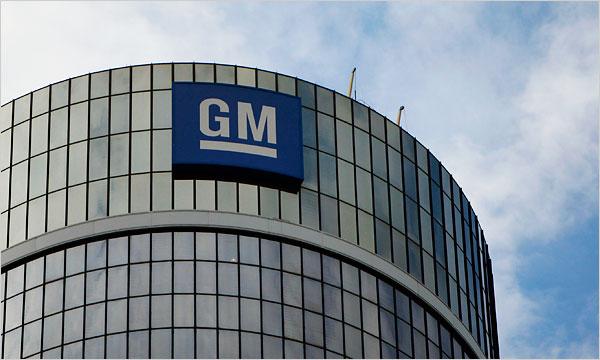 General Motors-ը հետ է կանչում շուրջ 118 հազար մեքենա