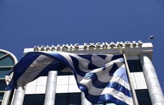 Գործազրկության բարձր մակարդակը Հունաստանում կհանգեցնի սոցիալական ճգնաժամի. ԱՄԿ