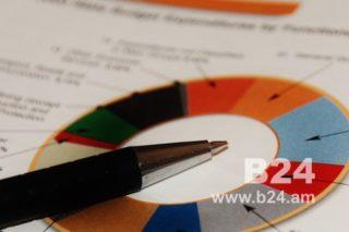 Նոյեմբերին Հայաստանի սպառողական շուկայում արձանագրվել է 1.3% գնաճ