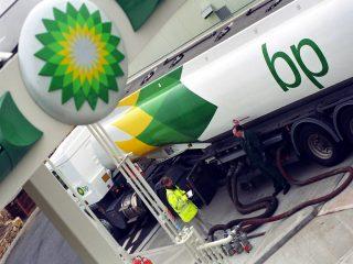 BP կոնցեռնը զանգվածային կրճատումներ կանի