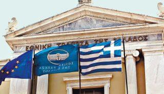 Հունաստանի խորհրդարանը հաստատեց 2015թ. բյուջեն