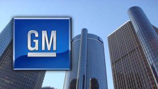 GM-ի եռամսյակային շահույթն ավելացել է 91%-ով