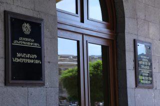 Հարկ վճարողները ծանոթացել են ԵՏՄ անդամակցությունից բխող օրենսդրական ԵՎ վարչարարարական նորամուծություններին
