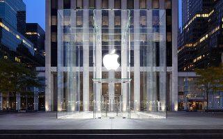 Apple-ը կառուցում է տվյալների հավաքման և մշակման խոշորագույն կենտրոնը