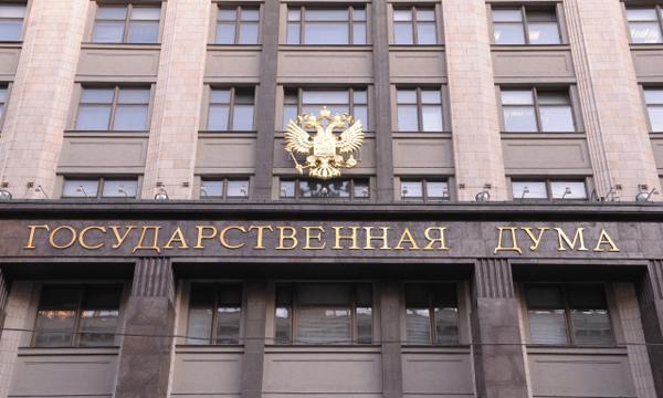 Պետդումայում կքննարկվի ԲՐԻԿՍ-ի Զարգացման նոր բանկի մասին համաձայնագիրը