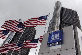 2015-ին GM-ը 9 մլրդ դոլար կներդնի բիզնեսի զարգացման ոլորտում