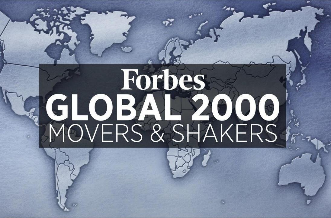 Forbes. Աշխարհի ամենախոշոր ընկերությունները – 2015