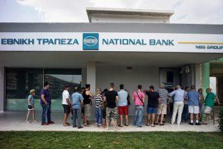 Հունական ճգնաժամ. երկրի բանկերը մեկ շաբաթ չեն գործի